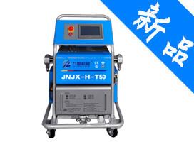 JNJX-H-T50聚脲喷涂机