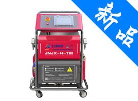 JNJX-H-T60聚氨酯发泡设备
