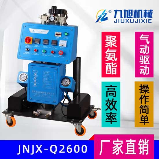 Q2600铝合金型材空腔浇注聚氨酯喷涂机