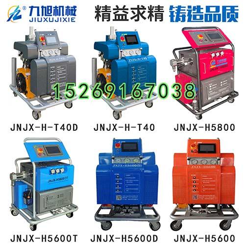 发泡聚氨酯高压机器
