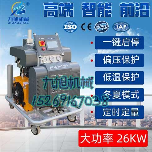 T40D聚氨酯发泡机